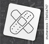 doodle bandage | Shutterstock .eps vector #736516747