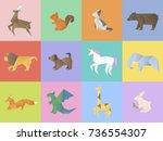 animal vector | Shutterstock .eps vector #736554307