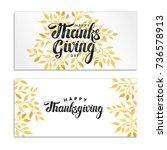 happy thanksgiving day template | Shutterstock .eps vector #736578913
