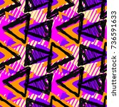 abstract urban seamless funky... | Shutterstock .eps vector #736591633