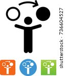project manager icon | Shutterstock .eps vector #736604527