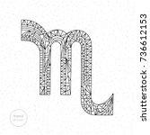 scorpio zodiac sign. vector... | Shutterstock .eps vector #736612153