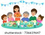 happy family having a christmas ... | Shutterstock .eps vector #736619647