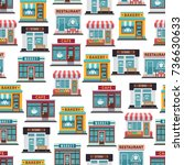 store fronts seamless pattern   ... | Shutterstock .eps vector #736630633