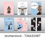 set of halloween invitations... | Shutterstock .eps vector #736632487