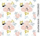 floral seamless pattern. part...   Shutterstock .eps vector #736661863