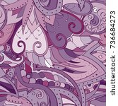 tracery seamless pattern.... | Shutterstock .eps vector #736684273