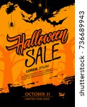 halloween sale special offer... | Shutterstock .eps vector #736689943