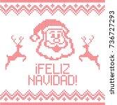 christmas embroidery cross...   Shutterstock .eps vector #736727293