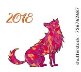 dog symbol of the new year 2018....   Shutterstock .eps vector #736762687