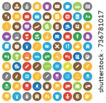 school icons | Shutterstock .eps vector #736781017