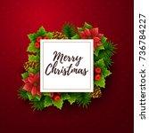 christmas background. vector... | Shutterstock .eps vector #736784227
