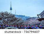 korea old house traditional... | Shutterstock . vector #736794607