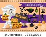 halloween kids costume of cute... | Shutterstock .eps vector #736810033