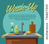 dishwashing and cleaning with... | Shutterstock .eps vector #736827343