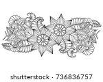 black and white flower pattern... | Shutterstock .eps vector #736836757