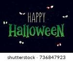 halloween banner calligraphy...   Shutterstock .eps vector #736847923
