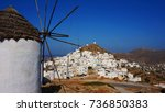 photo from picturesque chora of ... | Shutterstock . vector #736850383