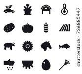 16 Vector Icon Set   Eco Car ...