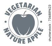 vegetarian nature apple logo.... | Shutterstock .eps vector #736889623