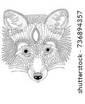 fox. hand drawn picture. sketch ... | Shutterstock .eps vector #736894357