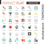 vector set of flat medical and... | Shutterstock .eps vector #736902403