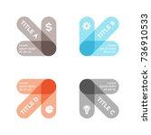 vector circle arrows... | Shutterstock .eps vector #736910533