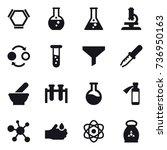 16 vector icon set   hex... | Shutterstock .eps vector #736950163