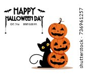 happy halloween day    bat and... | Shutterstock .eps vector #736961257