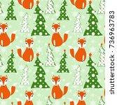 seamless christmas children... | Shutterstock . vector #736963783