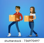 small business your self....   Shutterstock .eps vector #736970497