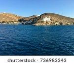 church by the sea ios island ... | Shutterstock . vector #736983343