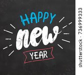 happy new year sign | Shutterstock .eps vector #736999333