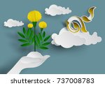 marigold  in two hand and... | Shutterstock .eps vector #737008783