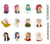round avatars of arab people....   Shutterstock .eps vector #737044957