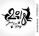 dog 2018. handwritten template... | Shutterstock .eps vector #737050117