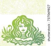 girl. vector illustration. | Shutterstock .eps vector #737069827