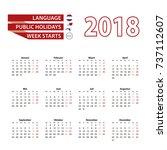 calendar 2018 in dutch language ... | Shutterstock .eps vector #737112607
