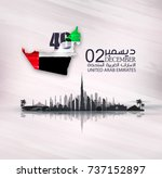 united arab emirates national... | Shutterstock .eps vector #737152897