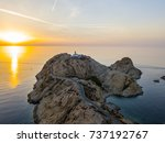 aerial view of the pietra... | Shutterstock . vector #737192767