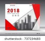 cover calendar 2018 template ...