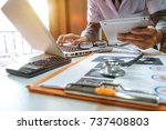 businessman hand working with... | Shutterstock . vector #737408803