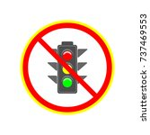 no stoplight sign. icon traffic ... | Shutterstock .eps vector #737469553
