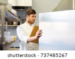 cooking  profession and people... | Shutterstock . vector #737485267