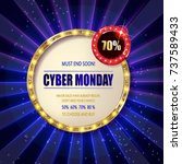 cyber monday sale sign template.... | Shutterstock .eps vector #737589433