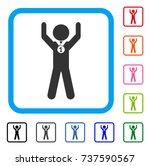 child champion icon. flat grey... | Shutterstock .eps vector #737590567