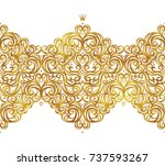Stock vector vector vintage decor ornate floral seamless border for design template victorian style gold 737593267