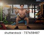 handsome weightlifter preparing ... | Shutterstock . vector #737658487