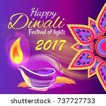 happy diwali festival of lights ... | Shutterstock .eps vector #737727733