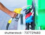 liquid. | Shutterstock . vector #737729683